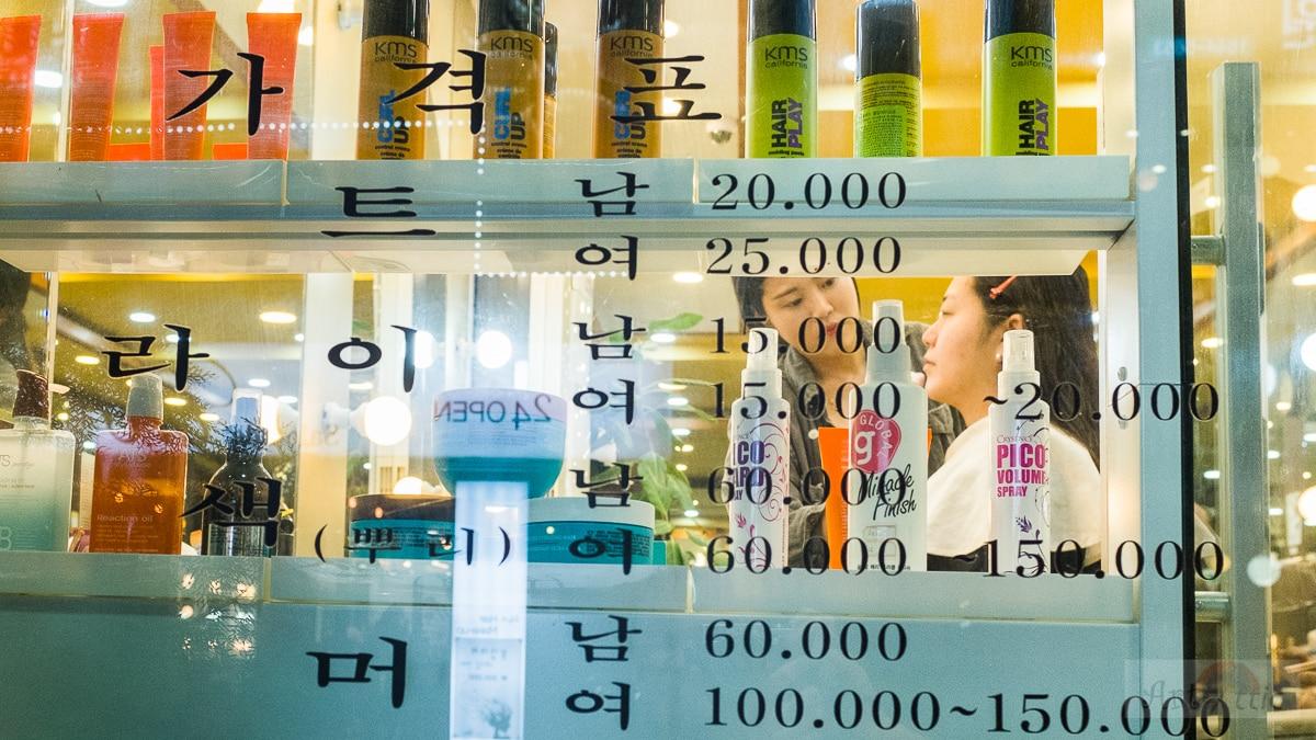 koreaanse visagie